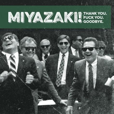 Yup..Miyazaki..
